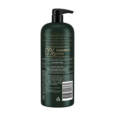 Botanique Smooth Remedy Shampoo