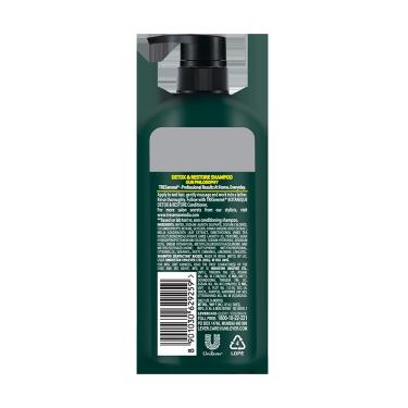 A 580ml bottle of Tresemme Botanique Replenish Shampoo back of pack image