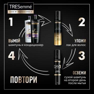 TRESemmé DAY 2 сухой шампунь для объема с эффектом стайлинга – официальный сайт косметики для волос Tresemme