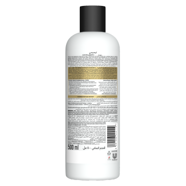 A 500ml bottle of TRESemmé Keratin Smooth Conditioner back of pack image